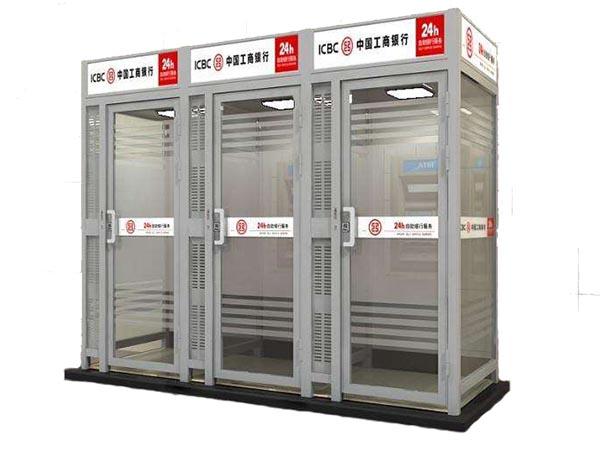 联体ATM防护舱