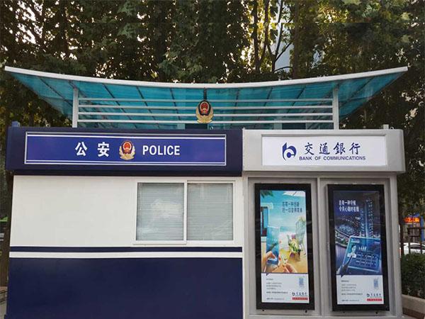 十堰火车站警银亭